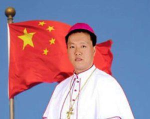 Bishop_Joseph_Guo_Jincai_Chinese_flag_CNA_World_Catholic_News_11_22_10