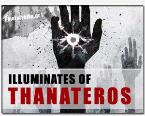 thanateros