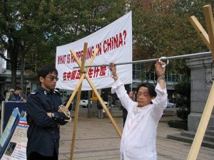 China-Chinese-Christian-Persecution
